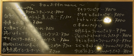 regular_menu051124.jpg